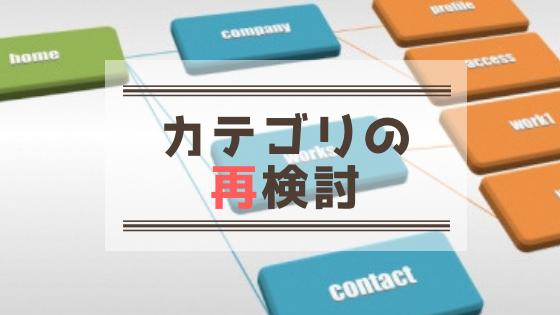 f:id:tomo-sankaku:20181120105251p:plain:w350