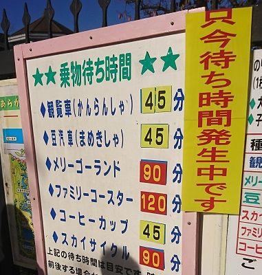 f:id:tomo-sankaku:20181208011502j:plain:w300