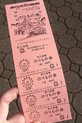 f:id:tomo-sankaku:20181208011514j:plain:w200