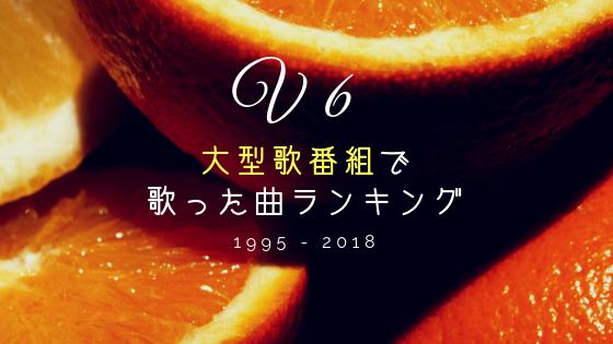 f:id:tomo-sankaku:20181209024510p:plain