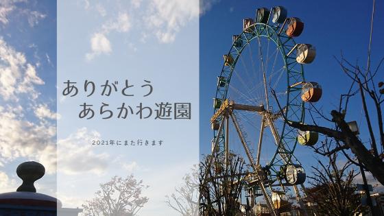 f:id:tomo-sankaku:20181211013909p:plain