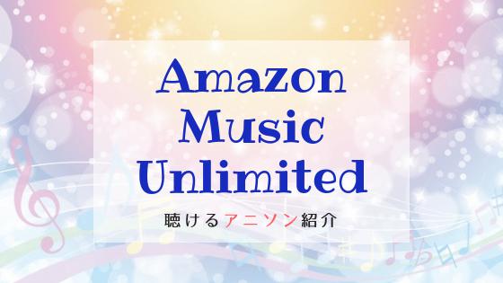 f:id:tomo-sankaku:20181214234225p:plain