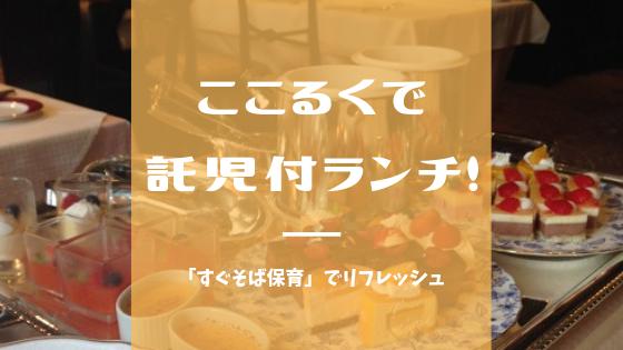f:id:tomo-sankaku:20181219014246p:plain