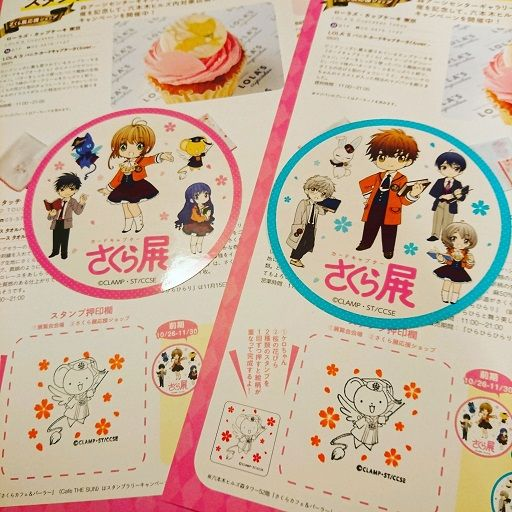 f:id:tomo-sankaku:20181228025101j:plain