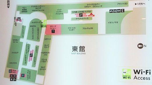 f:id:tomo-sankaku:20190105113534j:plain
