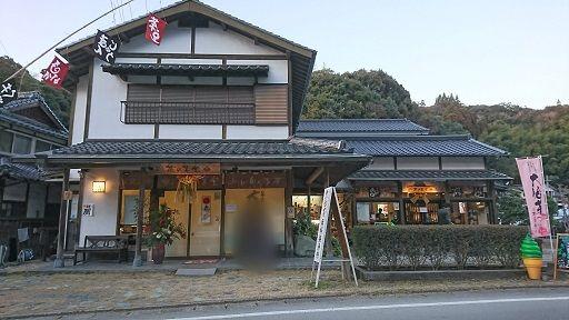 f:id:tomo-sankaku:20190105115347j:plain:w500
