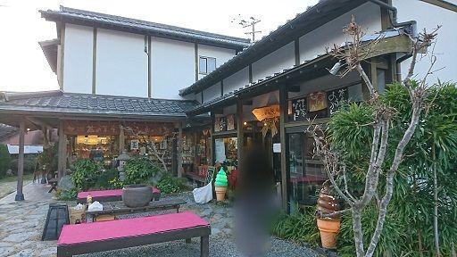 f:id:tomo-sankaku:20190105115410j:plain:w500