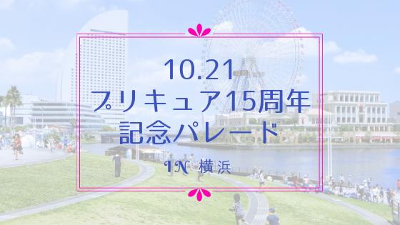 f:id:tomo-sankaku:20190109111017p:plain