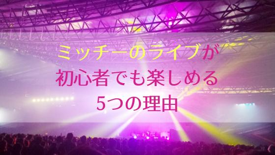 f:id:tomo-sankaku:20190114014101p:plain