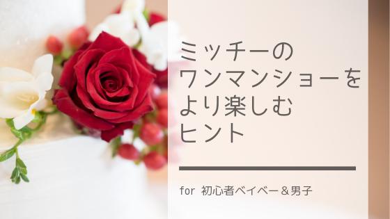 f:id:tomo-sankaku:20190114024434p:plain