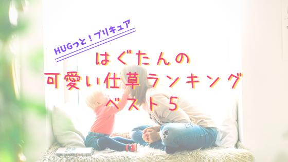 f:id:tomo-sankaku:20190126022117p:plain