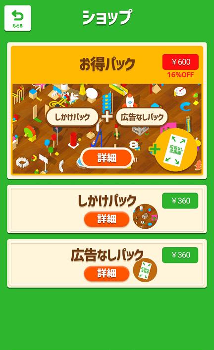 f:id:tomo-sankaku:20190127024333p:plain:w200