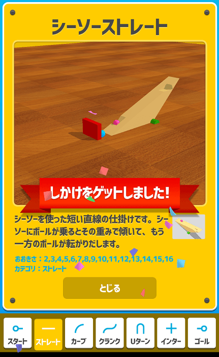 f:id:tomo-sankaku:20190127024844p:plain:w200
