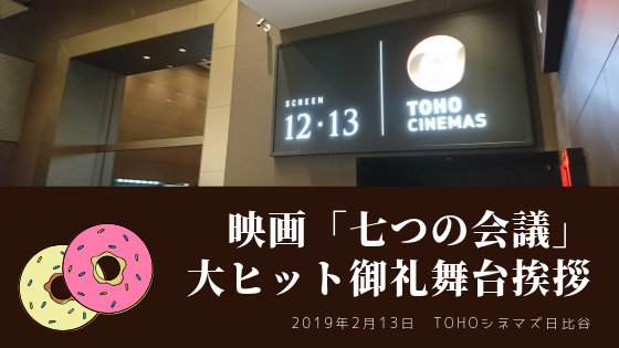 f:id:tomo-sankaku:20190214000031p:plain