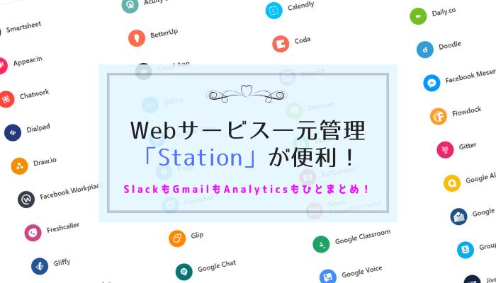 f:id:tomo-sankaku:20190216170338p:plain