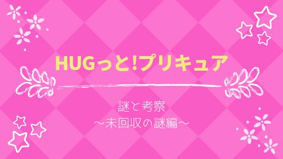 f:id:tomo-sankaku:20190223022034p:plain