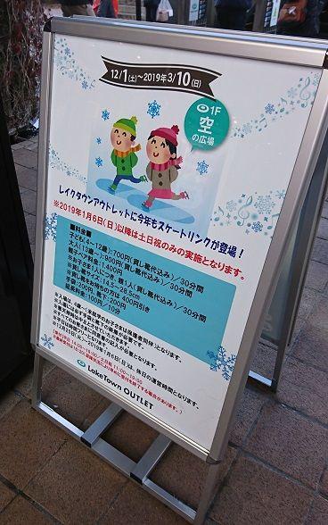 f:id:tomo-sankaku:20190307031417j:plain:w200