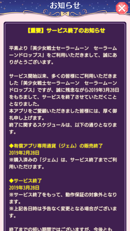 f:id:tomo-sankaku:20190329005800p:plain:w250