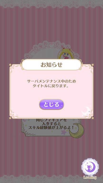 f:id:tomo-sankaku:20190329010159p:plain:w200