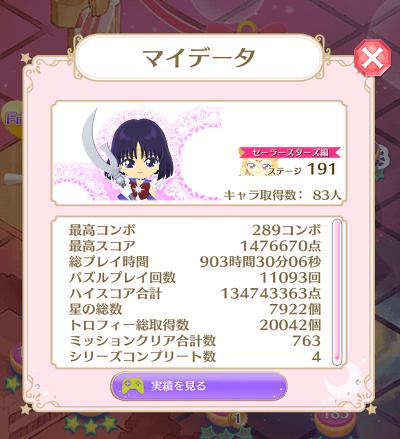 f:id:tomo-sankaku:20190329014611p:plain:w300