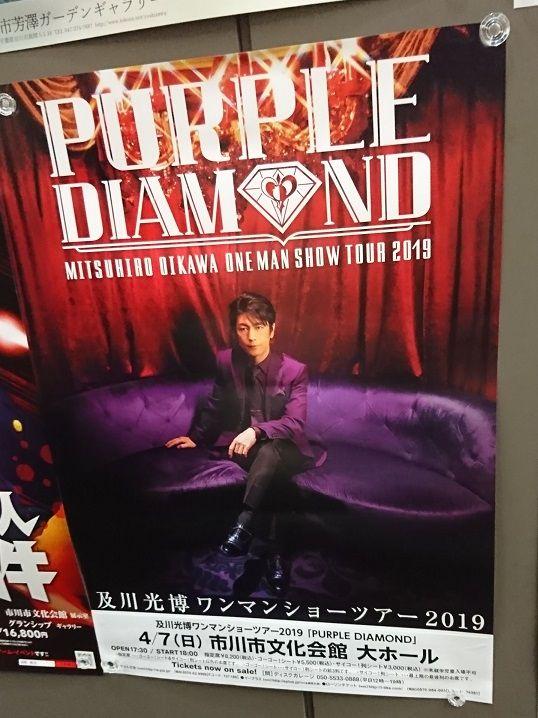 f:id:tomo-sankaku:20190409003743j:plain:w300