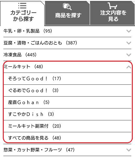 f:id:tomo-sankaku:20190420181449p:plain:w300