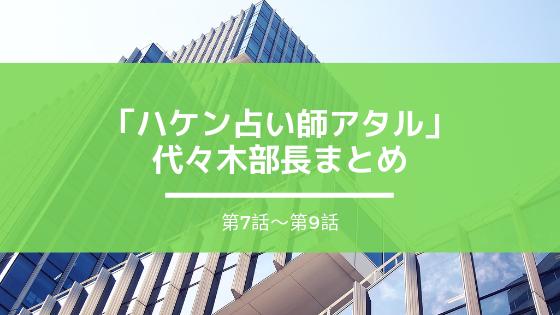 f:id:tomo-sankaku:20190423004305p:plain