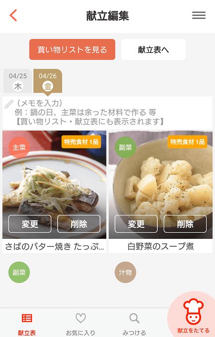 f:id:tomo-sankaku:20190426105409p:plain:w300