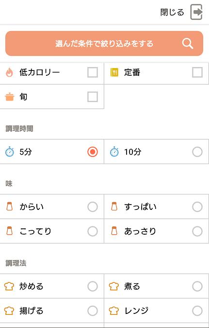 f:id:tomo-sankaku:20190426105926p:plain:w300