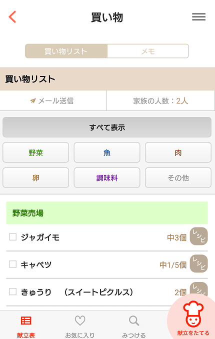 f:id:tomo-sankaku:20190426110212p:plain:w300