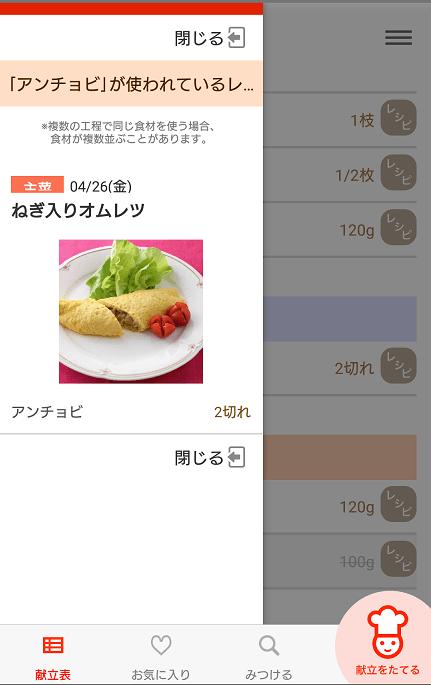 f:id:tomo-sankaku:20190426110438p:plain:w300