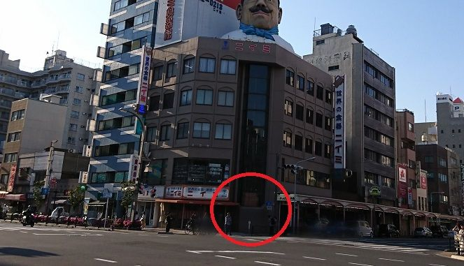 f:id:tomo-sankaku:20190508012804j:plain:w300