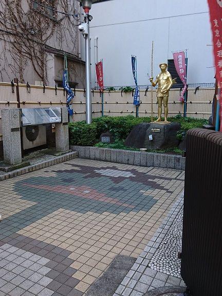 f:id:tomo-sankaku:20190509002241j:plain:w300
