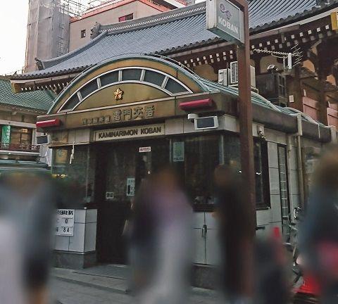 f:id:tomo-sankaku:20190509004629j:plain:w300