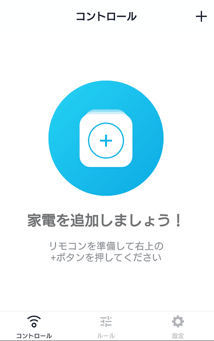 f:id:tomo-sankaku:20190515172043p:plain:w200