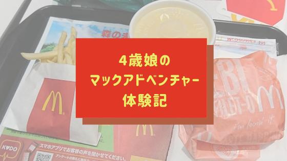 f:id:tomo-sankaku:20190528154735p:plain
