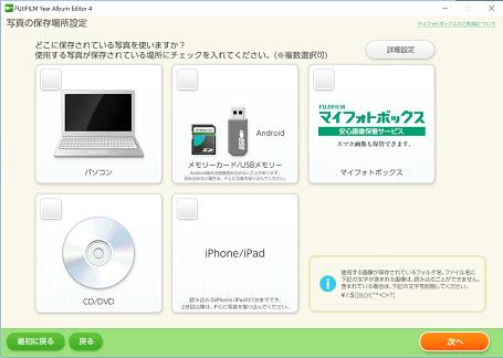 f:id:tomo-sankaku:20190622012632p:plain:w300
