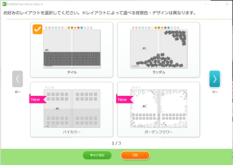 f:id:tomo-sankaku:20190622012730p:plain:w300