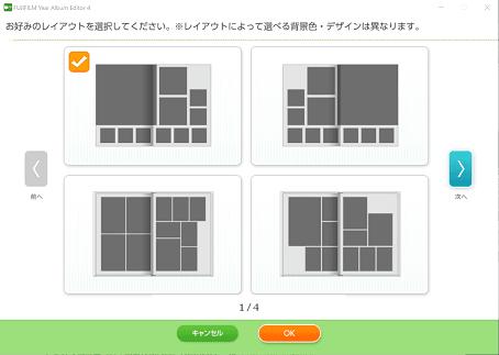 f:id:tomo-sankaku:20190622105515p:plain:w300