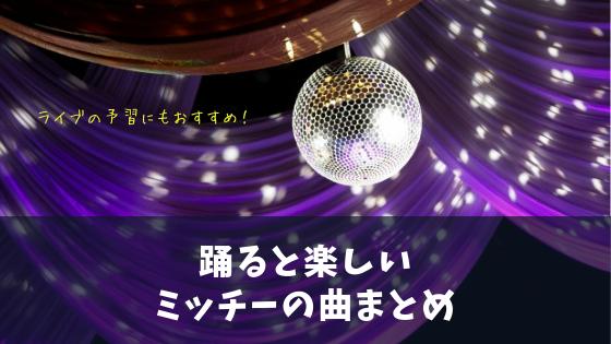 f:id:tomo-sankaku:20190625121228p:plain
