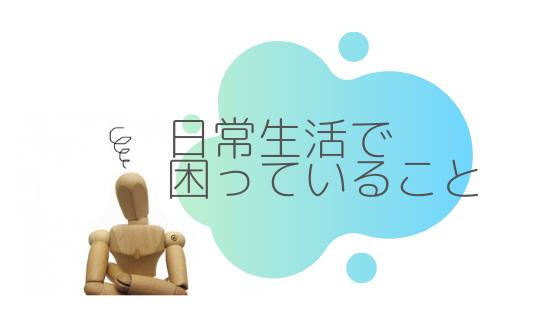 f:id:tomo-sankaku:20190716011758p:plain