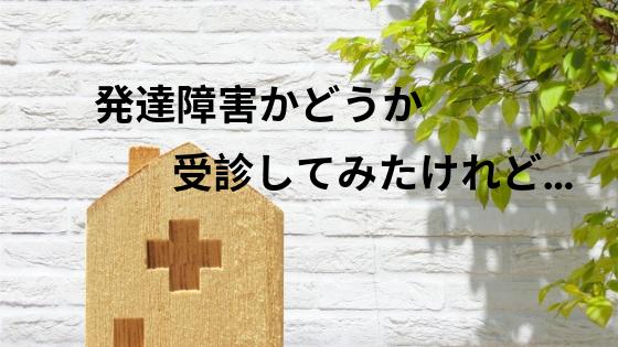 f:id:tomo-sankaku:20190723021714p:plain