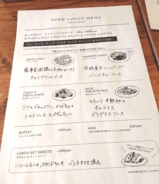 f:id:tomo-sankaku:20190810235421j:plain:w300