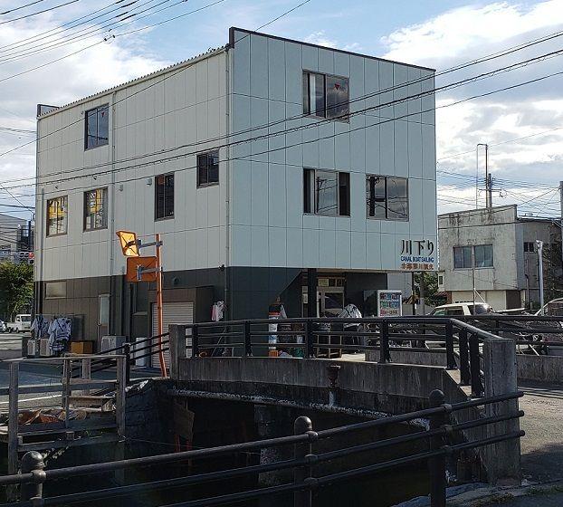 f:id:tomo-sankaku:20190822181549j:plain:w300