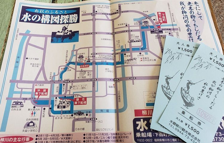 f:id:tomo-sankaku:20190825120529j:plain:w300
