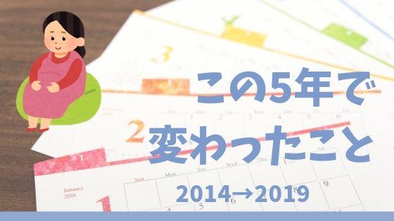 f:id:tomo-sankaku:20190831220358j:plain