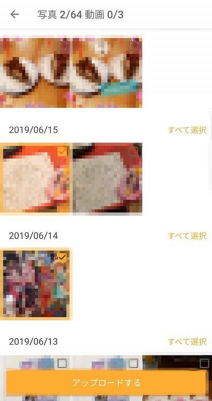 f:id:tomo-sankaku:20190907111203j:plain:w200