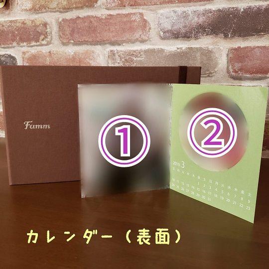 f:id:tomo-sankaku:20190907111322j:plain:w300