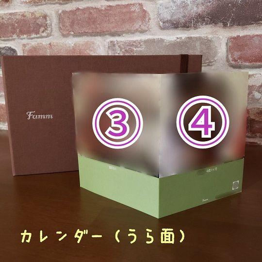 f:id:tomo-sankaku:20190907111407j:plain:w300