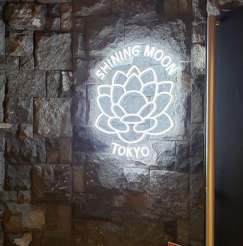f:id:tomo-sankaku:20190909133034j:plain:w300